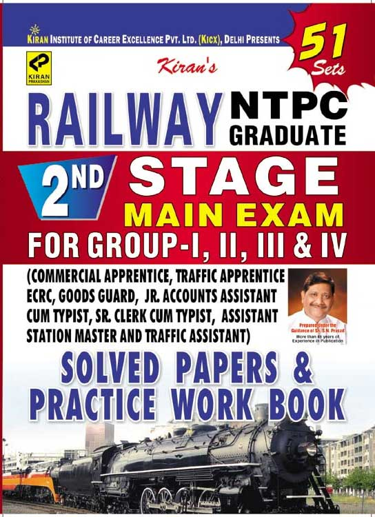 Railway NTPC Grad. 2 nd Stage Main Exam Grp.1,2,3, by  on Textnook.com