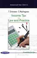 Income Tax - Law and Practice Asst. Year 2010 - 11 by Srinivasan on Textnook.com