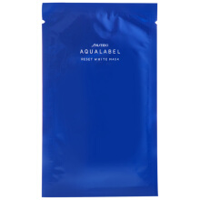 Aqualabel 導入美白面膜