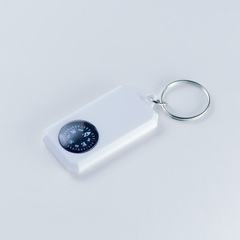 KEY CHAIN COMPASS