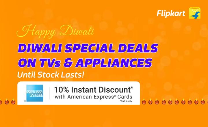 Flipkart Diwali Special Deals- 10% Instant Discount