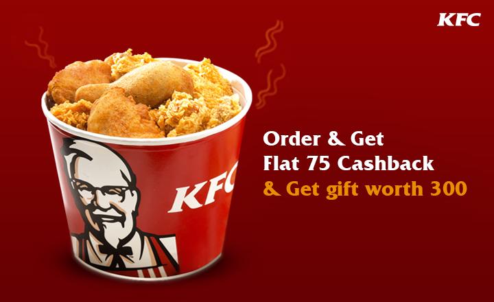 Get Rs 75 cashback + a assured gift worth Rs 300