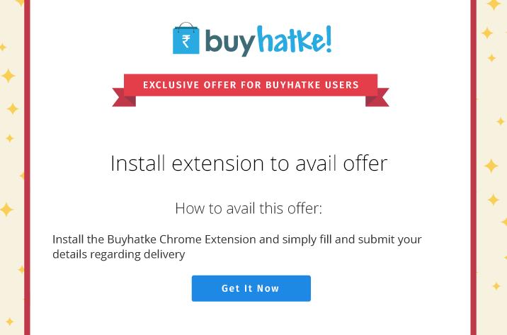 Jio offer from Buyhatke: get free sim card
