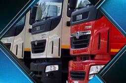 Tata Motors – We Anticipate. Connect. Excel. Serve