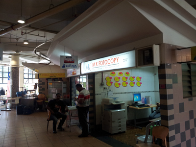 This shop on Level UG are located next to UTC Keramat Mall. This can be potential Cosway Store. Image size:400x300px