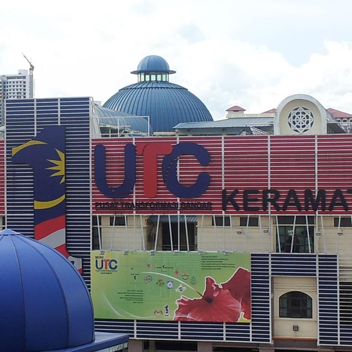 The UTC Keramat Mall, Kuala Lumpur. Image size:720x720px