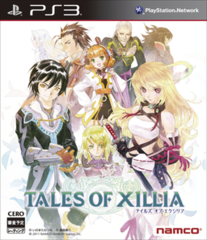 Tales of Xillia (Japanese)