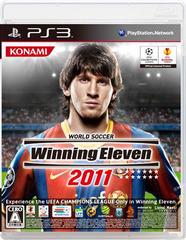 Winning Eleven 2011