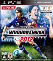 Winning_eleven_2012_1415008007