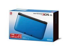 Nintendo 3DS XL Console Blue/Black SG Set