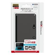 Nintendo_3ds_silicon_case_1416196868