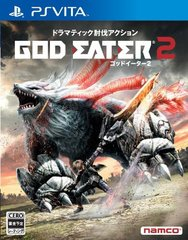 God Eater 2 (Japanese)