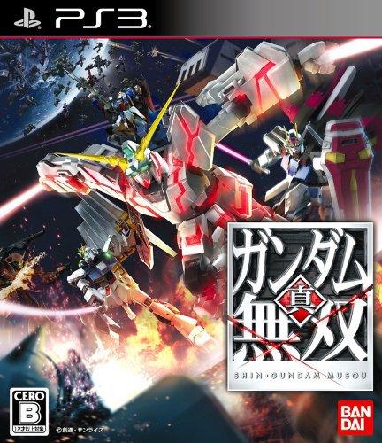 Shin Gundam Musou (Jap)