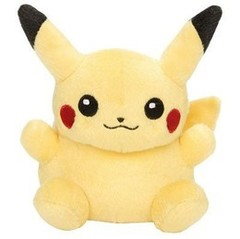 Pokemon Center Pikachu Doll Plushie