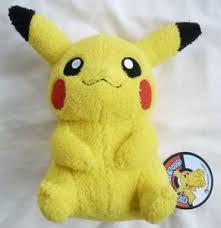 Pokemon Center Pikachu Plushie (Sitting)