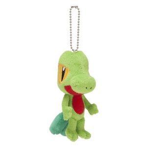 Pokemon Center Mascot Treecko Plushie