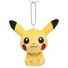 Pokemon Center Mascot Pikachu Plushie