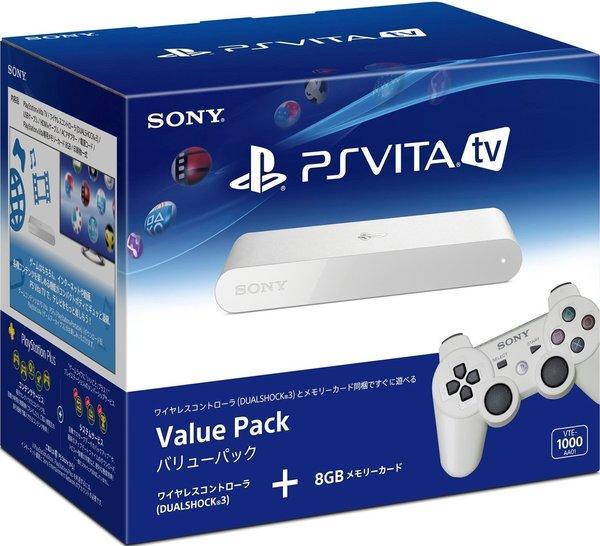 Playstation_vita_tv_microconsole_1416204469