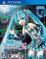Hatsune Miku Project DIVA F 2nd (Japanese)