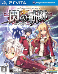 The Legend of Heroes Sen no Kiseki (Chinese)