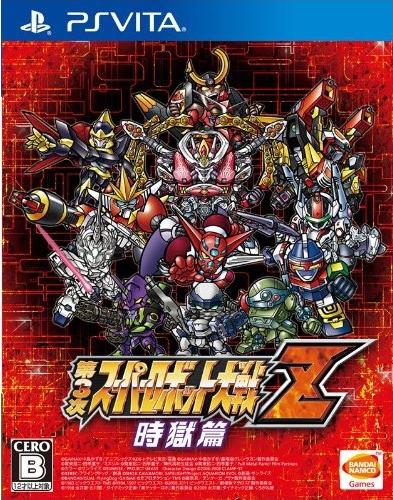Dai3ji_super_robot_taisen_z_jigokuhen_japanese_1416211278