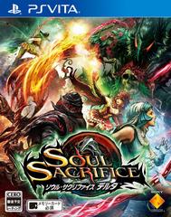 Soul_sacrifice_delta_1416211904