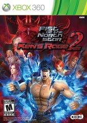 Fist of the North Star Ken's Rage 2
