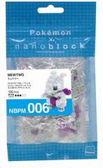 Pokemon x Nanoblock (Mewtwo)