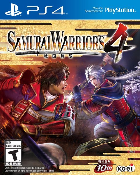 Samurai_warriors_4_1416287144