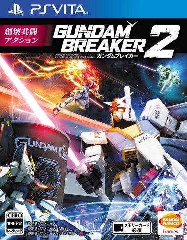 Gundam Breaker 2 (Jap Audio, Chinese Subs)