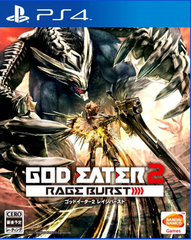 God_eater_2_rage_burst_1420736347