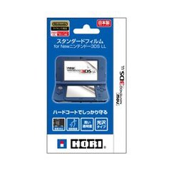 HORI New 3DS XL Screen Protector