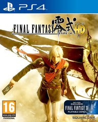 Final_fantasy_type0_hd_1425012811