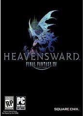 Final_fantasy_xiv_heavensward_1425439017