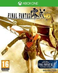 Final_fantasy_type0_hd_1428224284