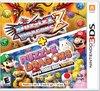 Puzzle & Dragons Z + Puzzle & Dragons Super Mario Bros.