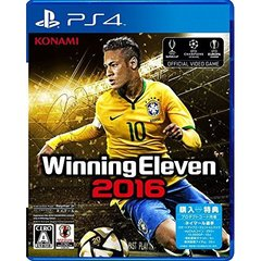 Winning Eleven 2016