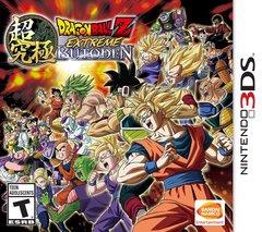 Dragon Ball Z Extreme Butoden