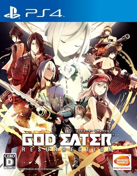God_eater_resurrection_1445419574