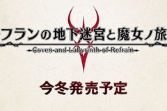 Le Fran Coven and Labyrinth of Refrain (Japanese)