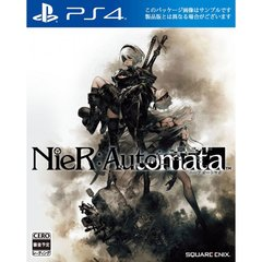 Nier-automata-limited-edition-english-japanese-subs-500371.1