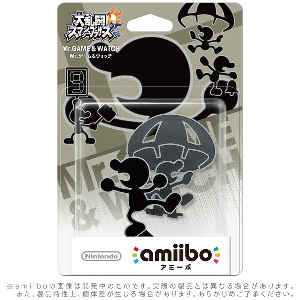 Mr_game_and_watch_amiibo_1446889818