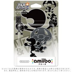 Mr Game and Watch Amiibo