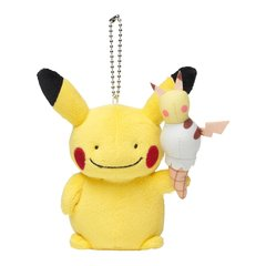 Ditto Transformed Pikachu Plushie