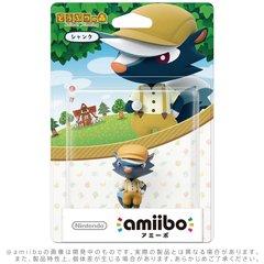 Kicks Amiibo