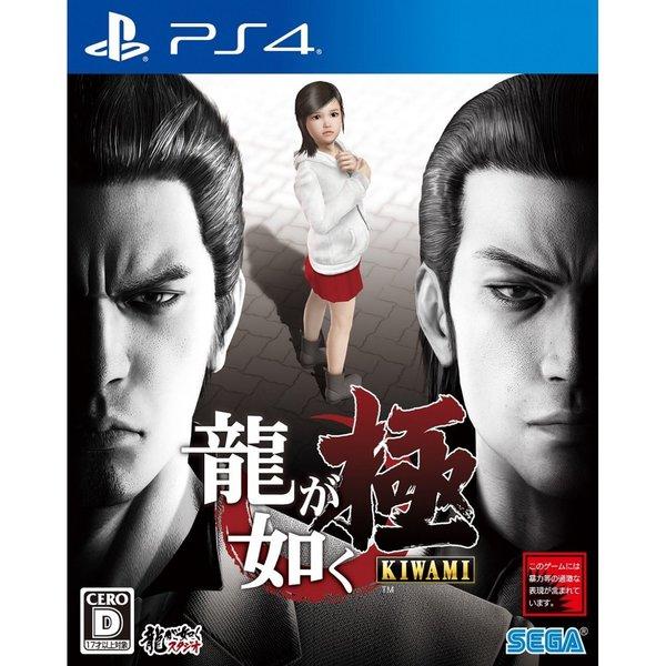 Ryu_ga_gotoku_kiwami_1452095525