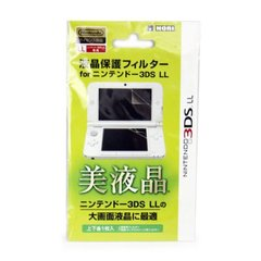 HORI 3DS XL Screen Protector