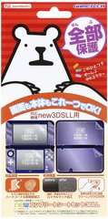 Gametech New 3DS XL Full Body Protective Film
