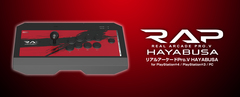 Hori Real Arcade Pro.V Hayabusa Fighting Stick