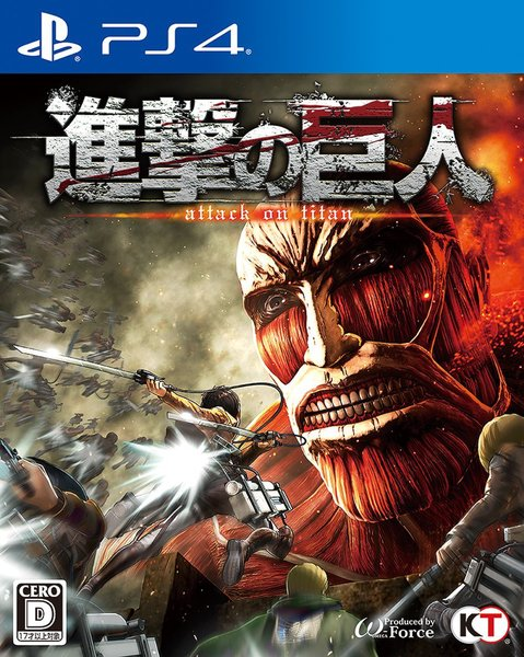 Attack_on_titan_1457606103